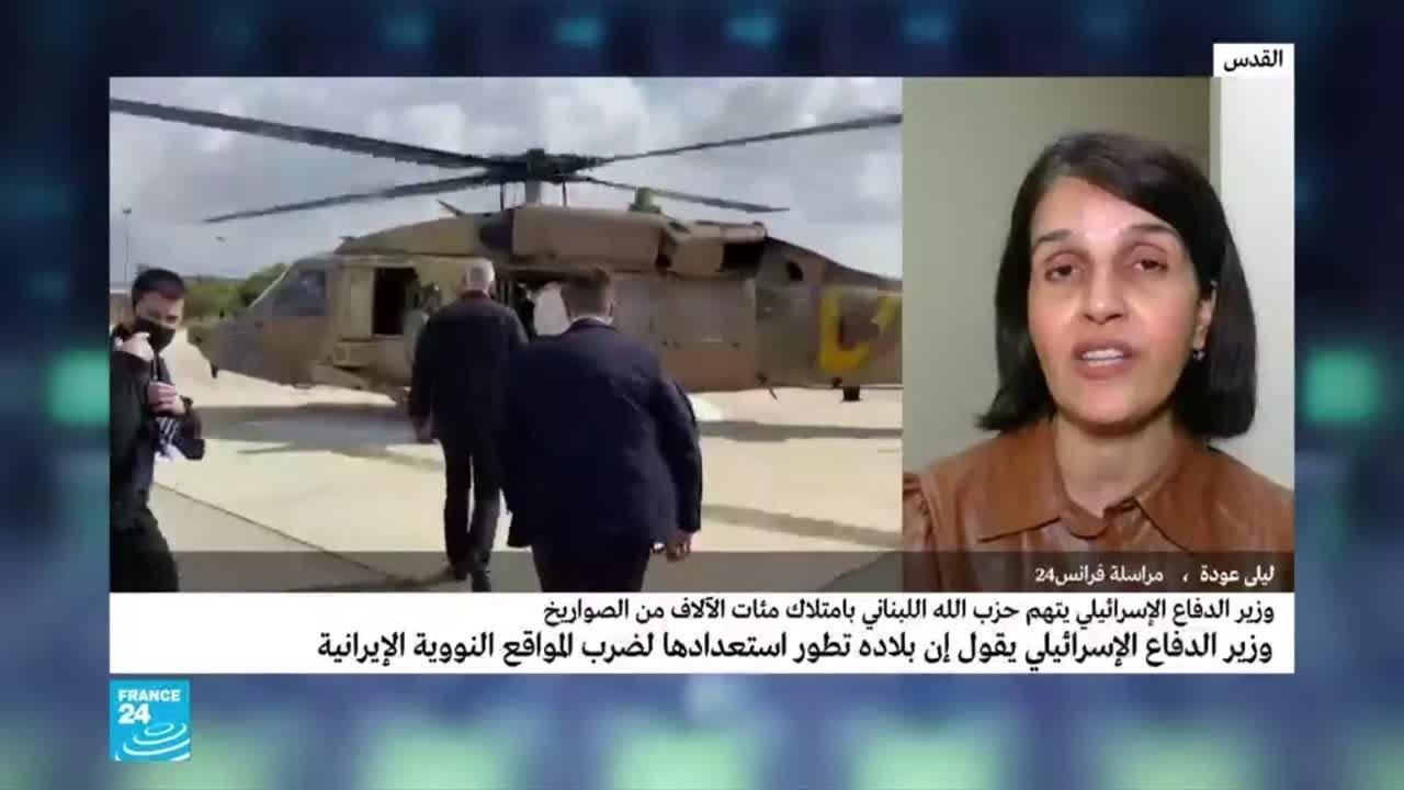 وزير الدفاع الإسرائيلي يعلن عن استعدادات عسكرية لضرب المواقع النووية الإيرانية  - نشر قبل 1 ساعة