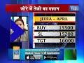 Commodity Update | आज कहाँ है कमाई और खरीदारी के मौके  ? Market Times TV
