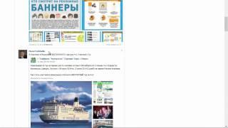 Розыгрыш путевки от туристической фирмы