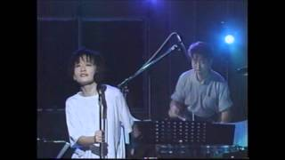 Jun Togawa - joe le taxi