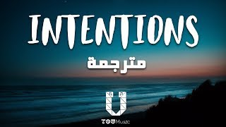 Download Justin Bieber - Intentions (مترجمة) ft. Quavo