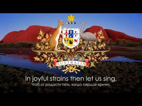 Music video Гимн Австралии - Advance Australia Fair