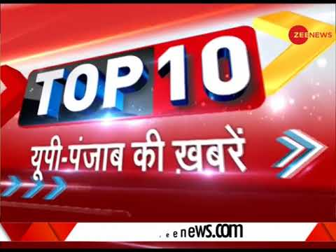 Top 10: UP Police bust illegal weapon factory in Banda district | अवैध असलाह फैक्ट्री का खुलासा