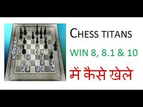 Chess titans game download for windows 8 1 | Can I Download