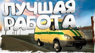 ЛУЧШАЯ РАБОТА - MTA PROVINCE