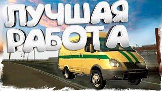 Download ЛУЧШАЯ РАБОТА - MTA PROVINCE Mp3 and Videos