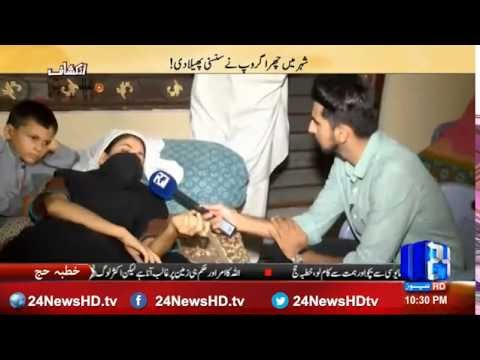 Inkashaf on 'Churra Group' in Islamabad-   11th September 2016