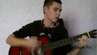 Сплин - Выхода нет (кавер под гитару)