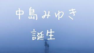 [佐藤玖美 kumi sato] 自分の居場所が見つけられない人、希望が見いだせ...