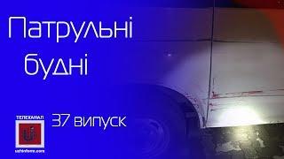 «Патрульні будні»: В Ужгороді нетверезий хлопець вдарив кілька припаркованих автівок