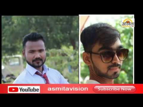 अपघातात दोघांचा  मृत्यू    ...... /Asmita vision news Solapur/16-02-2019