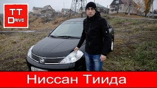 ниссан Тиида (Nissan Tiida) 1.6, МТ, обзор и тест-драйв