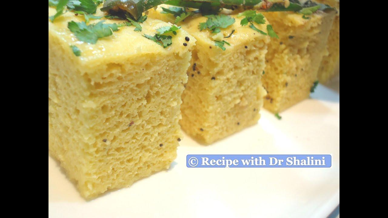 Dhokla dhokla recipe instant dhokla khaman dhokla besan dhokla dhokla dhokla recipe instant dhokla khaman dhokla besan dhokla without eno youtube forumfinder Choice Image