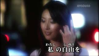(聴かせて…)/松浦百美子 cover eririn