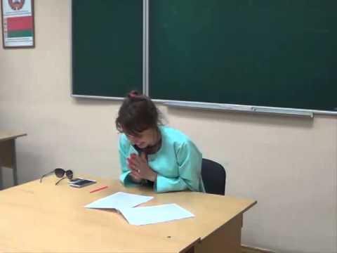 Елена Горячко - Как правильно составить резюме и пройти собеседование