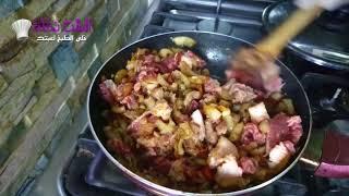 اسرع طريقة لعمل طاجن لحمة بالبصل من مطبخ الست نحله