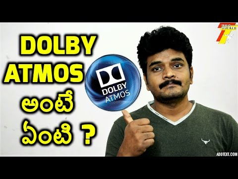 Dolby Atmos Explained In Telugu