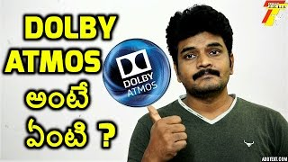 dolby atmos explained in telugu