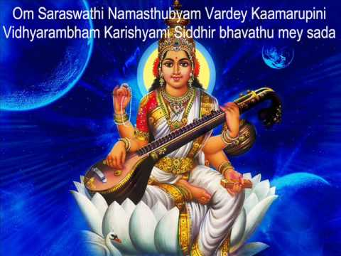 Saraswathi Devi Sloka - Saraswathi Namasthubyam