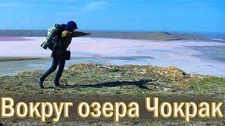 видео Походы на о.Сахалин и Курильские острова
