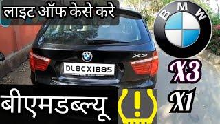 HOW  TO RESET TPMS BMW CAR BMW X3 BMW X1 BMW X5 BMW 320d