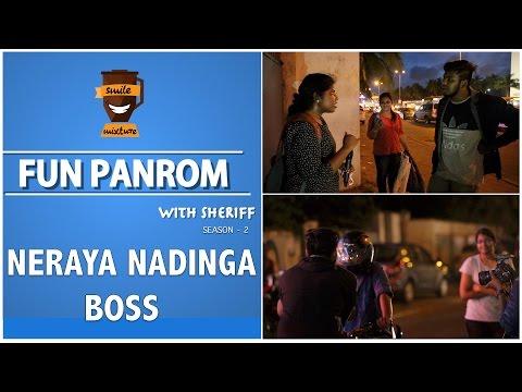 Neraya Nadinga Boss 😜   Fun Panrom with Sheriff   Season 2   FP #2   Smile Mixture