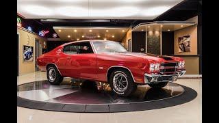 1970 Chevrolet Chevelle For Sa…