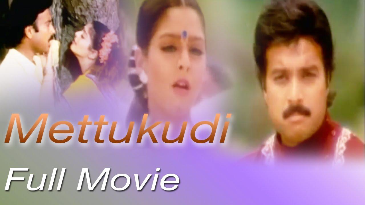 Poojaikku Vandamalar Tamil Full Movie Gemini Ganesan: Mettukudi Tamil Full Movie : Karthik, Nagma, Gemini