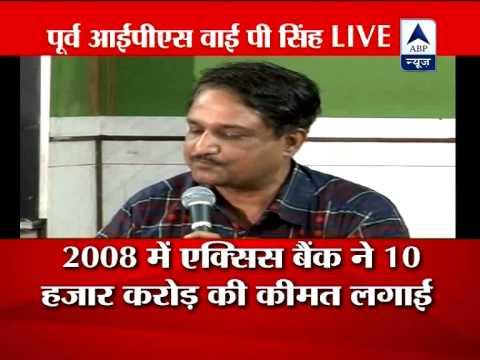 Fomer IPS officer exposes Sharad Pawar in irrigation scam