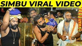 STR is back! | Maanadu | Suresh Kamatchi | Latest Tamil Movie News
