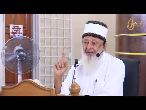 Timeline Of Events In Akhir Al Zaman Part 1 By Sheikh Imran Hosein