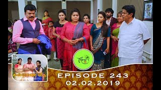 Kalyana Veedu | Tamil Serial | Episode 243 | 02/02/19 |Sun Tv |Thiru Tv