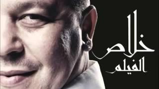 Cheb Khalass 2014 Mnin Rayeh Nebdahalek