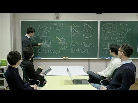 Yukawa Institute for Theoretical Physics (YITP), Kyoto University