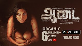 Aadai - Moviebuff Sneak Peek | Amala Paul | Directed by Rathna Kumar