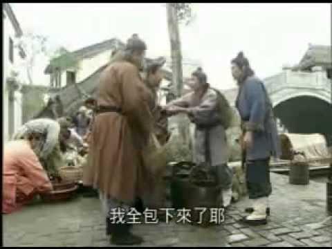 Phim Phật Giáo - Quán Thế Âm Bồ Tát 4/5
