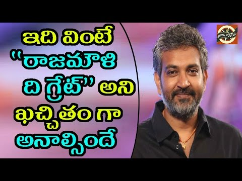 Thumbnail: Rajamouli Creates New Trend In Movie Promotions With Baahubali 2|Prabhas|Rana|Filmy Poster