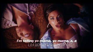 Gambar cover 너네 엄마: Ella Eyre, Banx & Ranx - Mama ft. Kiana Ledé (2019) [가사해석]