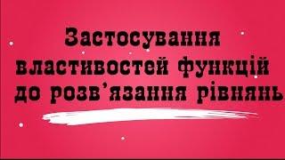 Урок алгебри в 11-Б  класі. Учитель Орищенко В.П