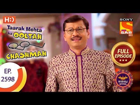 Taarak Mehta Ka Ooltah Chashmah - Ep 2598 - Full Episode - 9th November, 2018