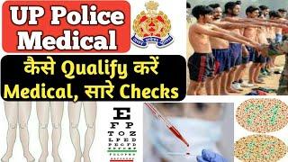 UP Police Medical test,सारे Checks & Details,#UPP Medical, ऐसे Qualify करें,बातों पर ध्यान दे Hindi