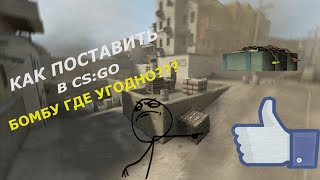 Как спавнить оружия в кс го через консоль kickback com на русском hd