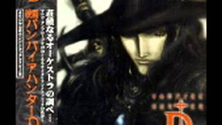 Vampire Hunter D Bloodlust OST Track 27 Tooku Made