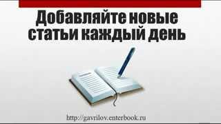 перевод текстов за деньги в интернете
