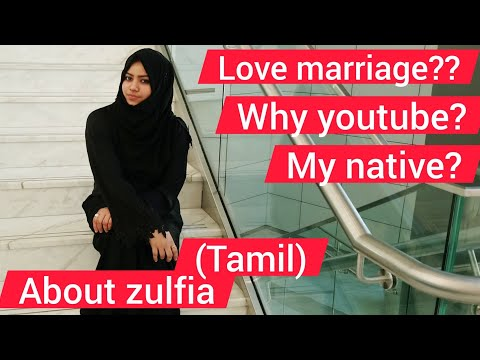 Facts About Me / About Zulfia's Recipes / My Native / My Marriage