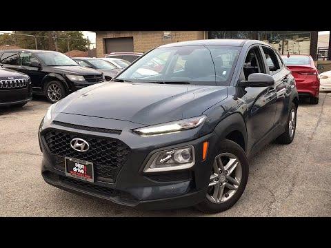 2019 Hyundai Kona Matteson, Lansing, Oak Lawn, Northwest Indiana, Chicago, IL P17931