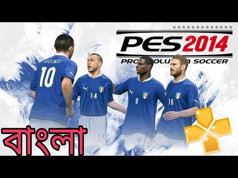 Download Pes 2014 PPSSPP Offline For Android With New Graphics | Download Android Football Game
