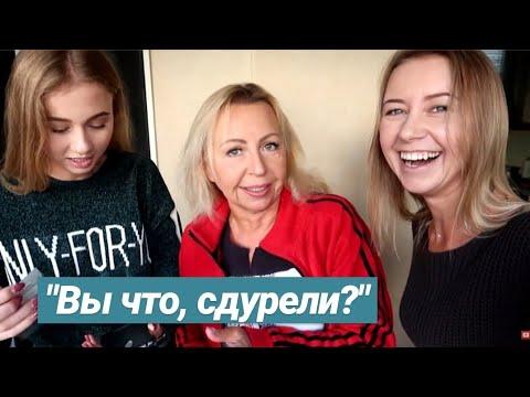 ДАРИМ МАМЕ ТЕЛЕФОН! СЮРПРИЗ))