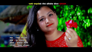 luki chhipi -( Official Video ) New Nepali Romantic Song 2016. III Song By Rajani Bhandari