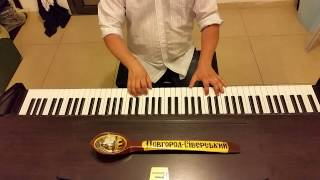Алиса Фрейндлих У природы нет плохой погоды из фильма Служебный роман пианино кавер